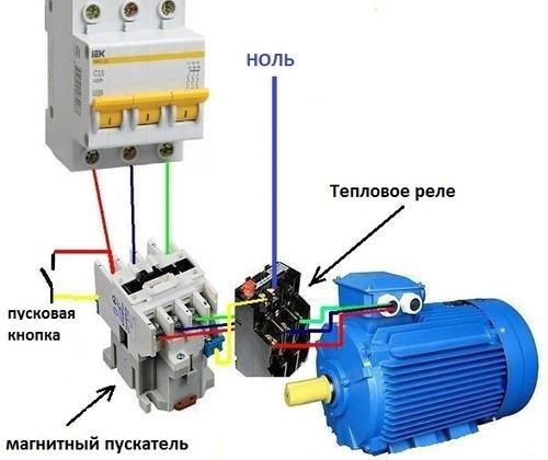 Схема подключения двигателя асинхронного в 220 вольт