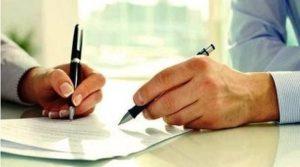 Как правильно писать штроба или штраба?