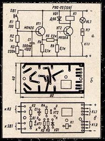Схема печатной платы реле на 12 в