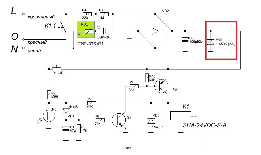 Схема фотореле ФР-602