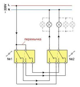 Схема расключения проходного переключателя с двух мест