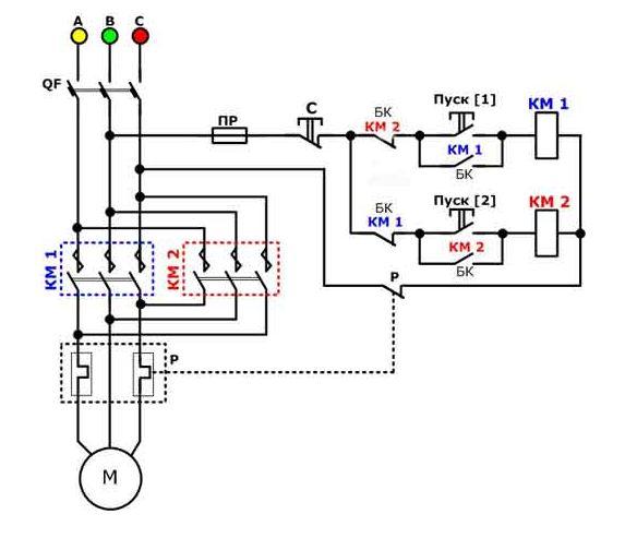 Реверсивная схема схема №1