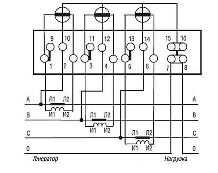 Включение в схему при наличии трех тр-в тока