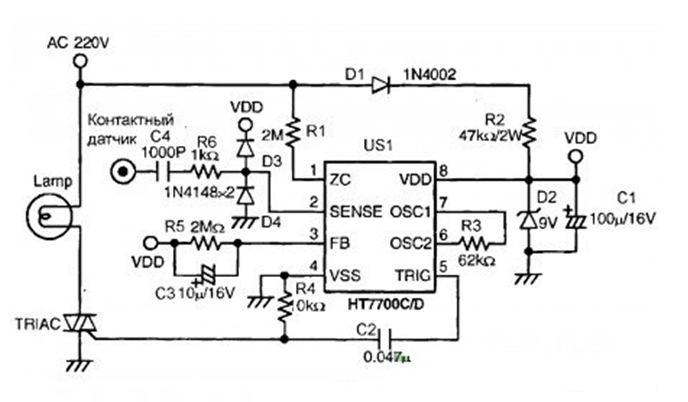 Схема для сенсорного диммера