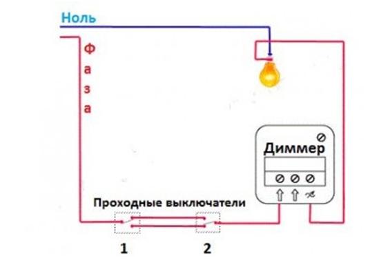 Подключение с проходными выключателями