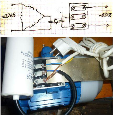 Подключение треугольником двигателя к однофазной сети