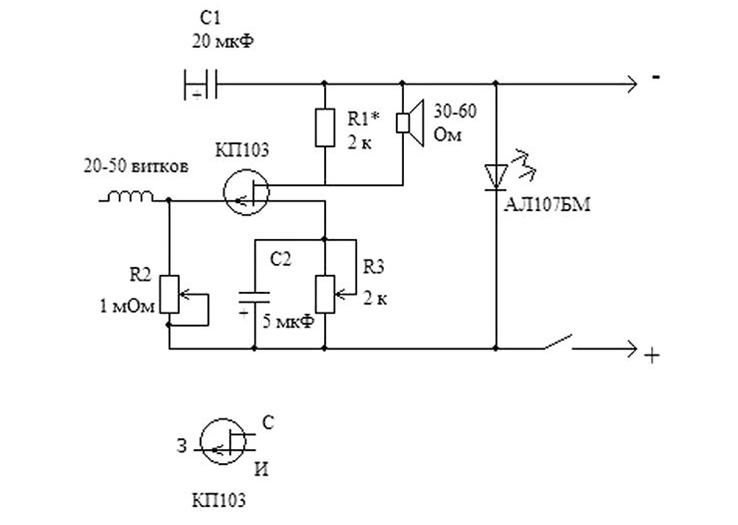Схема детектора на полевом транзисторе
