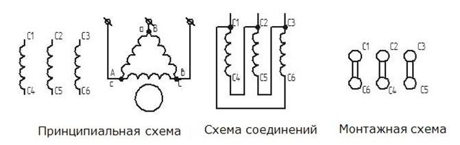 Схема подключения на 380 В