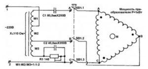 Индуктивно-резисторный пуск
