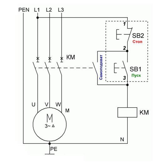 Подсоединение АД через магнитный контактор к сети 220