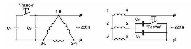 Базовые схемы подключения треугольником и звездой на 380В