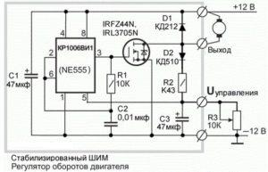 Регулятор оборотов двигателя