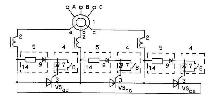 Схема для понижения скорости