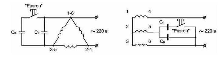 Схема подключения трехфазного двигателя по треугольнику