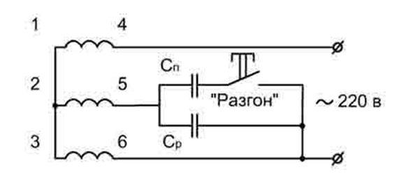 Подключение электродвигателя по схеме «звезда»