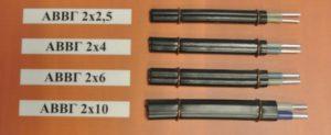Разновидности кабеля АВВГ