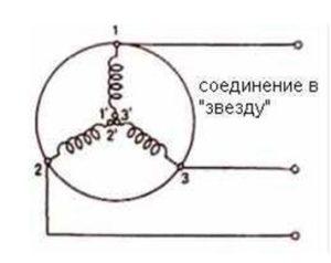 Подключение двигателя звездой