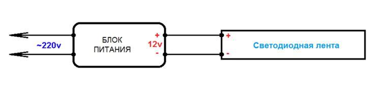 Типичная трансформаторная схема подключения на 12 В