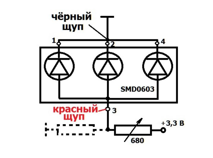 Схема сопротивления p-n переходов