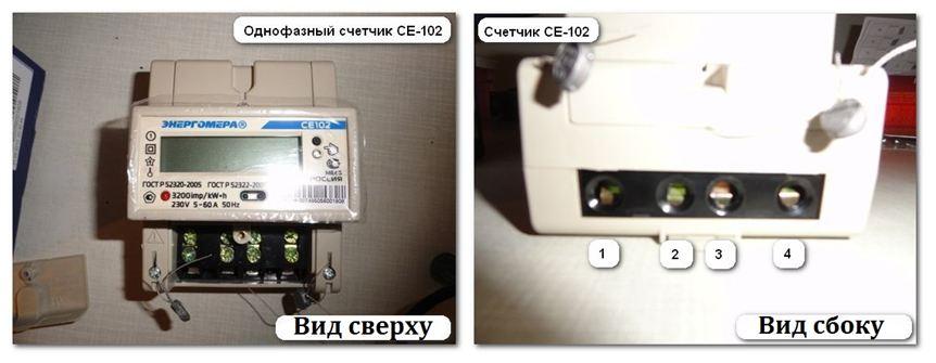 Внешнее устройство однофазного счетчика