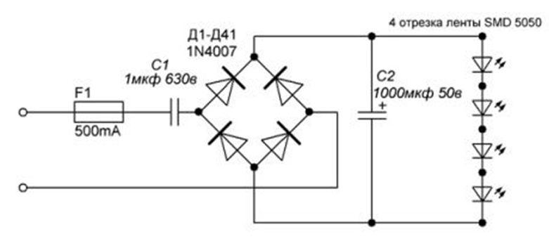 Схема светодиодной лампы своими руками