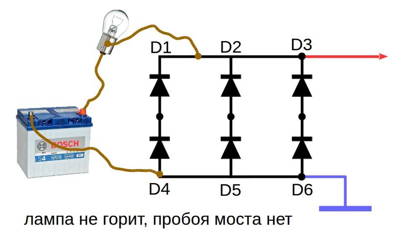 Схема прозвонки лампочкой, вариант №1