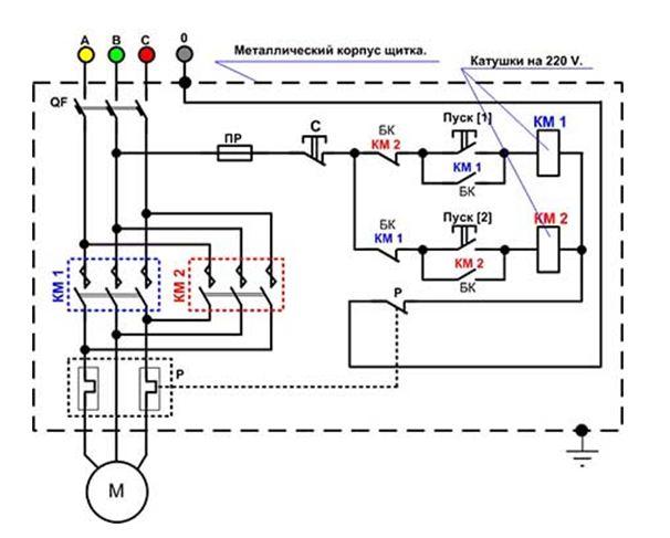 Реверсивная схема схема №2