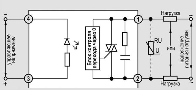 Схема SSR постоянного тока