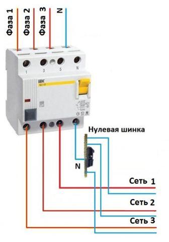 Двигатель 3 фазы 220 вольт