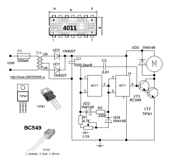 Схема регулятора оборотов двигателя постоянного тока на напряжение 12 вольт