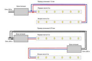 Схема подключения через трансформатор